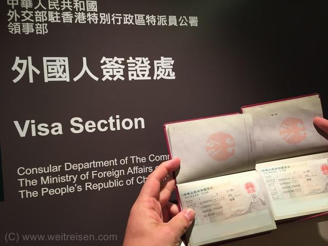China Visum in Hongkong beantragen