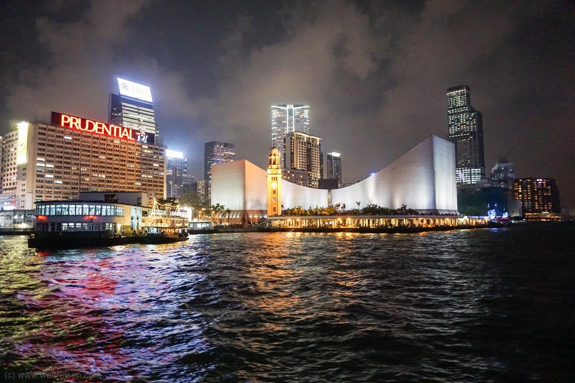 Hongkong, Skyline am Abend, Clock Tower