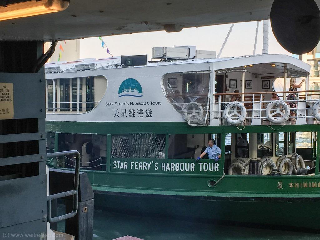 Hongkong, Hafenrundfahrt, Star Ferry Harbour Tour