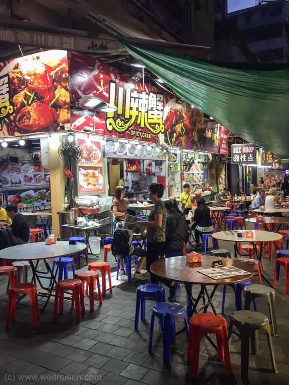 Hongkong, Sightseeing, Tempel Street Markt, Kowloon