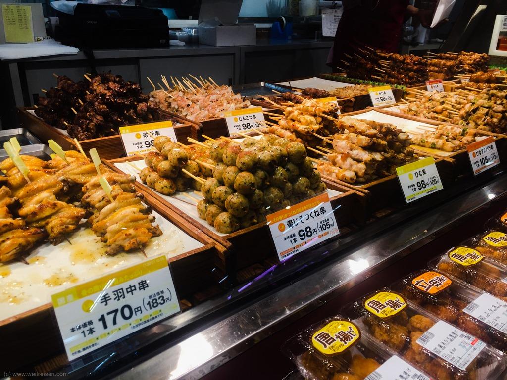 Tokio, Japan, Highlights im Japanische Supermarkt