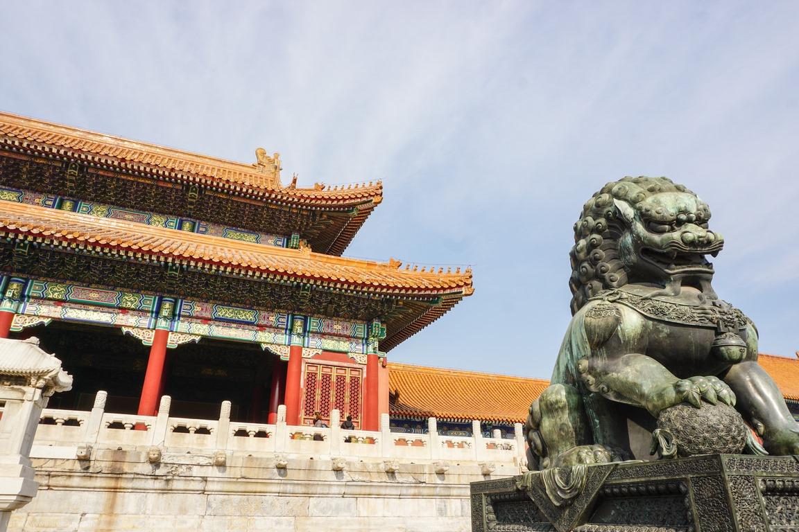 Verbotene Stadt, Beijing, Peking