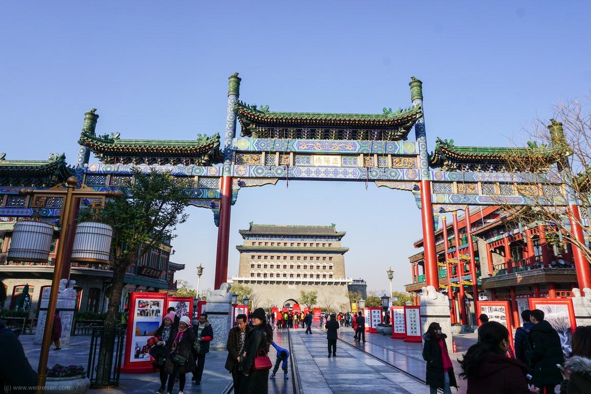 Beijing, Peking