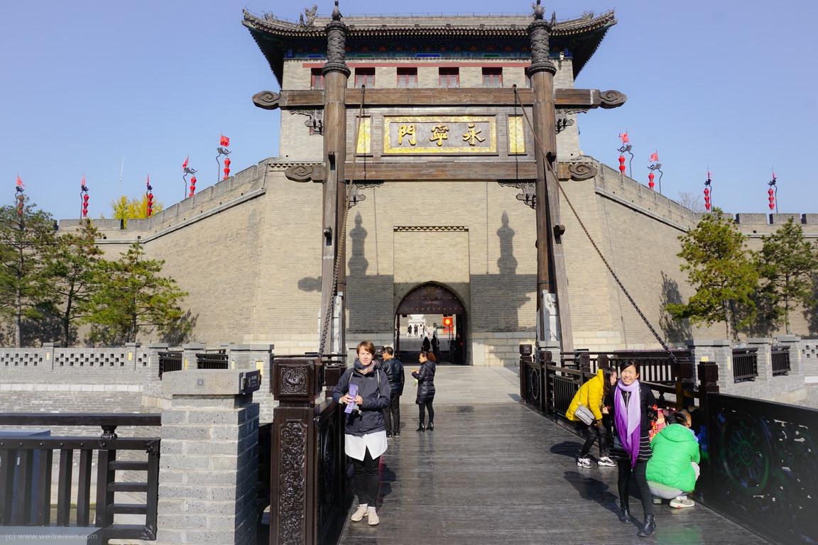Stadtmauer Xian, Sehenswürdigkeiten in Xian