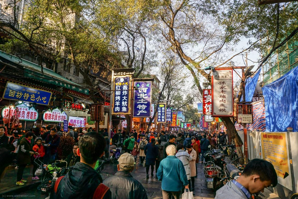 Sehenswürdigkeiten in Xian