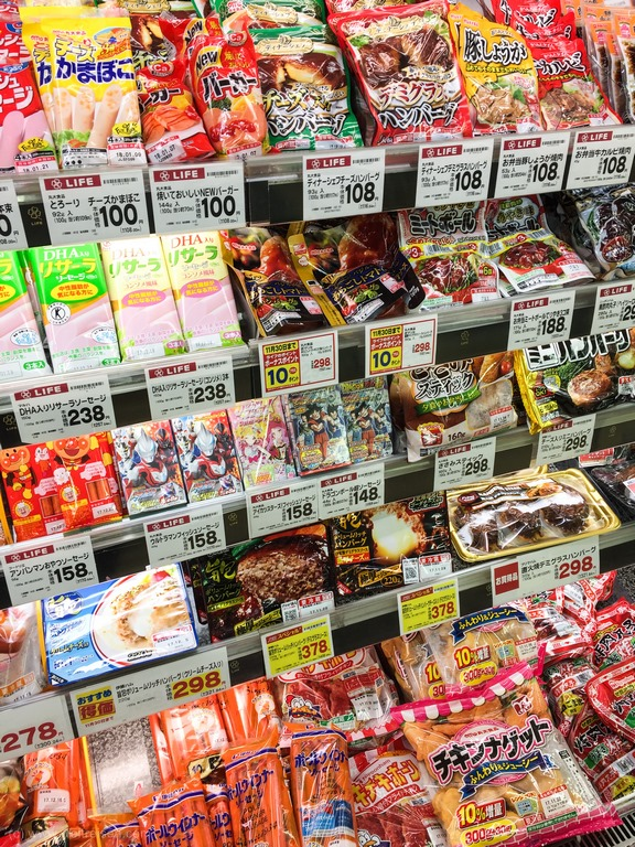 Japanische Supermärkte, Tokio