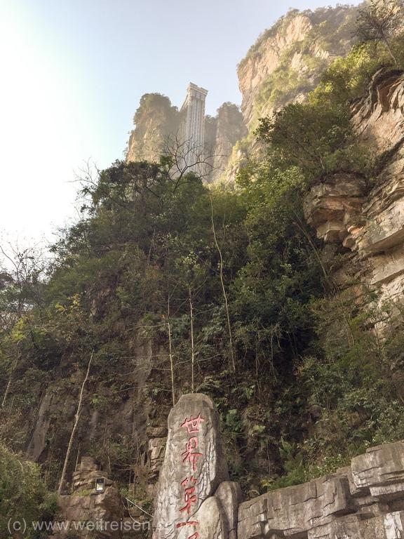 Zhangjiajie, Avatar Moutains, Bailong Elevator